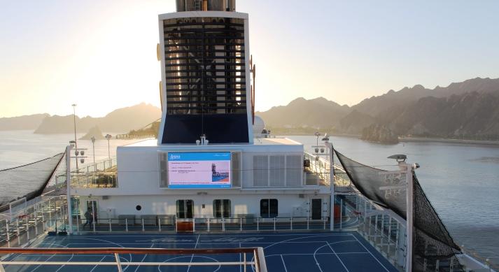 Mein Schiff 3 Orient Kreuzfahrt ab Dubai